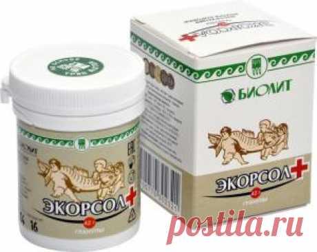 Экорсол+, 42 г, Купить в Самаре, цена 331 руб./шт., (Средства для внутреннего применения), отзывыпротивоописторхозное;  противовоспалительное;  гепатозащитное; желчегонное.