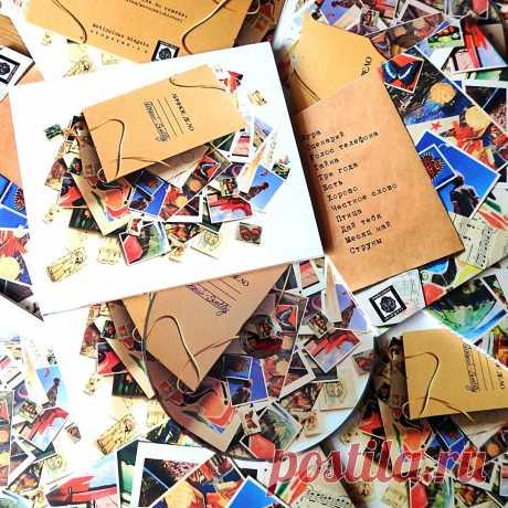 Ясный-Svetly - Личное дело (CD) - METICULOUS MIDGETS - сетевой арт-лейбл, интернет-радио