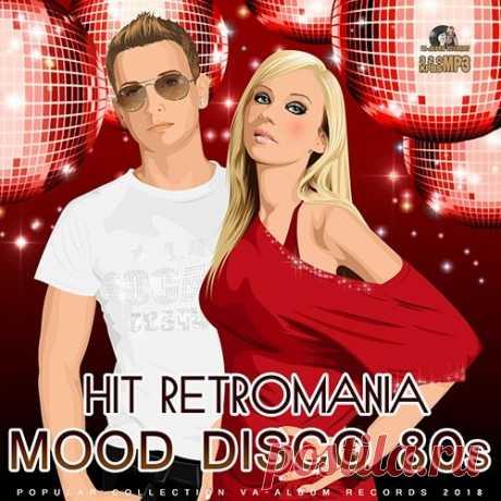 Hit Retromania: Mood Disco 80s (2018) Mp3 Песни 80-х это не просто гимн ушедшей эпохе, это для многих детство, юность, первая любовь. Эти чудесные дни будоражат память, так почему бы не ощутить их атмосферу у себя дома? Хиты Disco 80-х в современном исполнении подарят вам хорошие воспоминания, чудесную музыку и атмосферу того