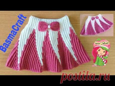 #كروشيه_تنورة/جيبة حصرررررررري بطريقة السطور القصيرة #كشكول_بسمة Crochet a Skirt easly