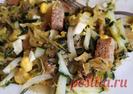 Салат тёплый с кабачком