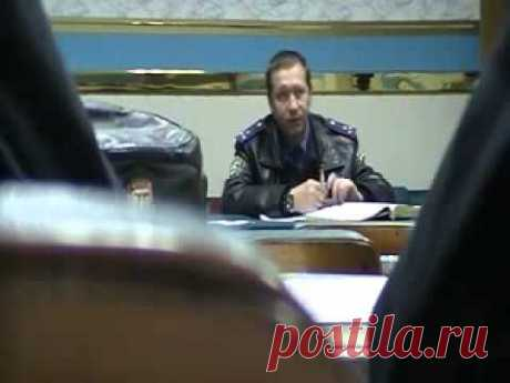 ПЛАН ДЛЯ ГАИ - YouTube