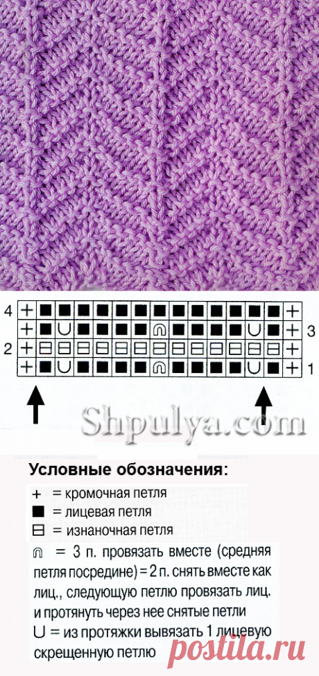 www.SHPULYA.com - Структурный узор спицами 22