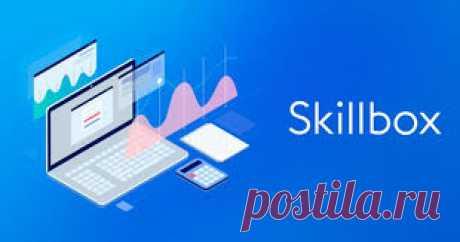 Онлайн-университет Skillbox (Копирайтинг)