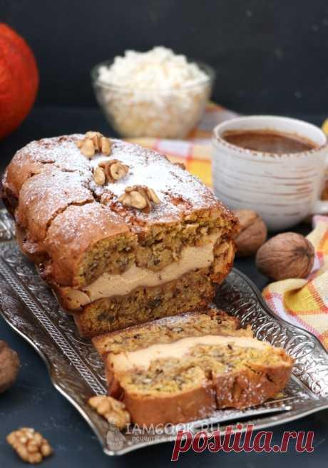 Тыквенный кекс с творогом и грецкими орехами — рецепт с фото пошагово