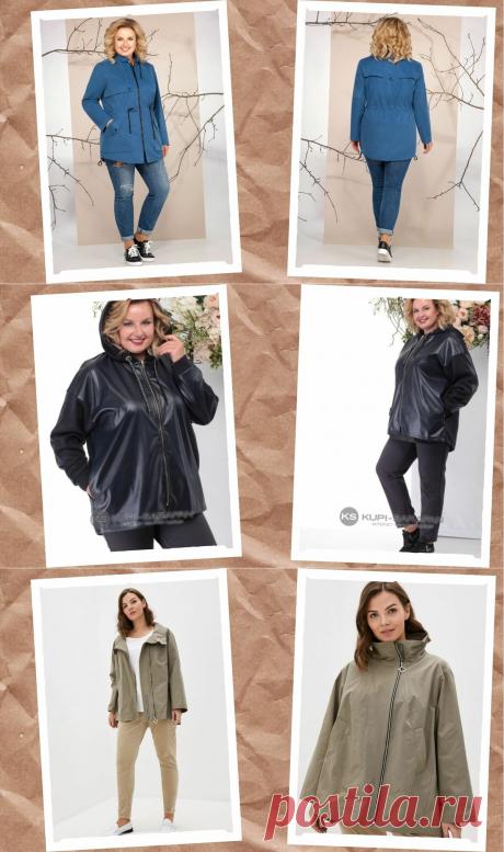 Хочу купить ветровку на сентябрь. Вначале посмотрела в интернет-магазинах, показываю, что можно выбрать - 12 интересных моделей   Блог предпенсионерки   Яндекс Дзен
