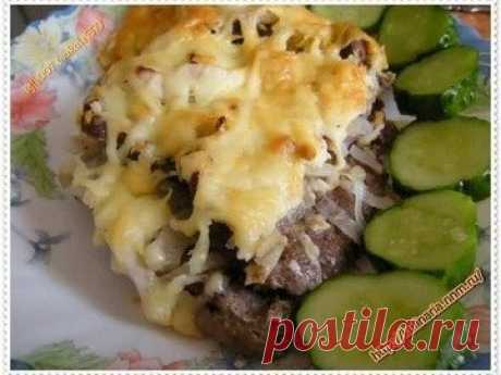"""Мясо по-французски """"а ля Максим"""" - простой и вкусный рецепт с пошаговыми фото"""