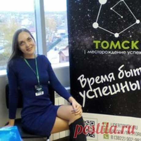 Алена Липницкая