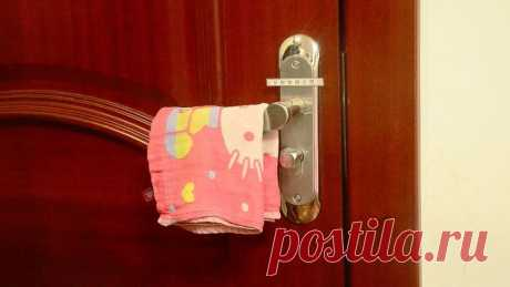 Когда ложусь спать, вешаю полотенце на дверную ручку: маленький трюк, которому я научилась у китайцев