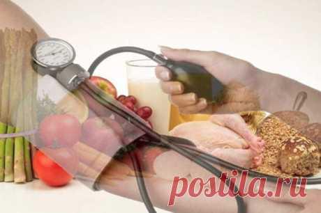 Продукты понижающие давление — Всегда в форме!