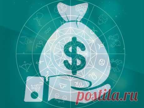 Финансовый гороскоп нанеделю с1по7июня 2020 года Финансовые дела иработа очень важны для каждого изнас. Гороскоп напервую неделю лета поможет начать этот волшебный период справильной ноты, атакже обзавестись удачей, вдохновением исилой воли.