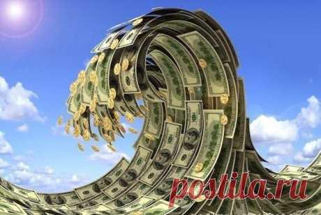 Волшебный стишок на привлечение денег! – Счастливая женщина