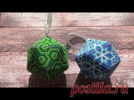 """Новогодние шарики в алмазной технике от ТМ """"Вдохновение"""""""
