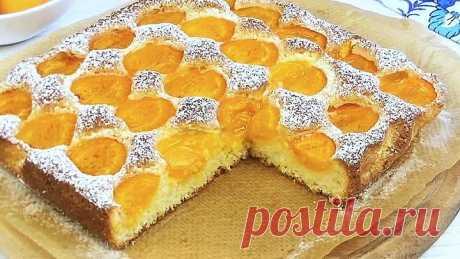 Нежнейший абрикосовый пирог! Самый вкусный рецепт!