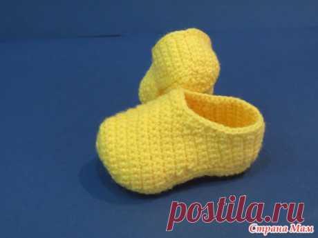 """Los patucos \""""los zapatos pequeños Holandeses\"""" (la descripción) - el País de las Mamás"""