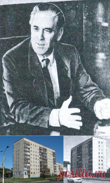 En AVZ en 1973 era aceptado en la explotación el comedor de 2 pisos central de fábrica a 200 asientos...