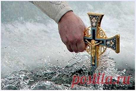 Про правила лечения крещенской водой | Всегда в форме!