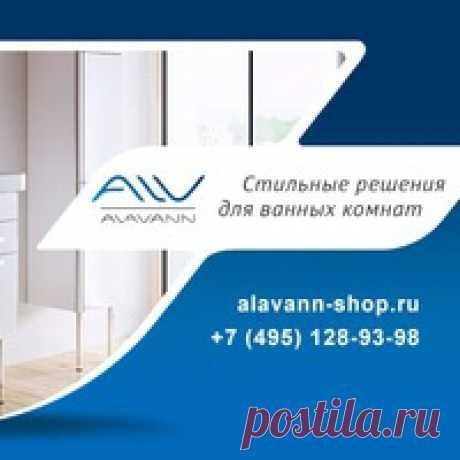 Alavann |   Мебель для ванной