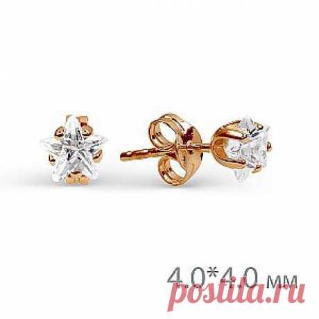Простенькие и недорогие пуссеты с фианитом из золота 585 пробы станут прекрасным первым украшением для маленькой модницы! Стоимость - 2000 руб.