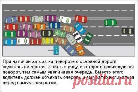 Как правильно вести себя на дороге. Сохраняй себе, чтобы не забыть :)