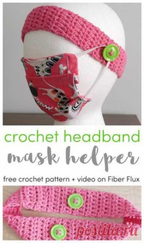 Crochet headband mask helper  ободок-повязка для маски