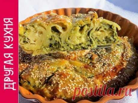 ¡Es aquí la obra maestra! ¡Y para un gusto - simplemente el cuento! El pastel BREK turco