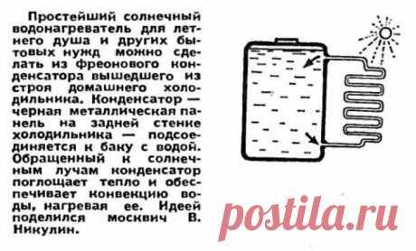 20 хитростей из СССР, которые сегодня покажутся странными / Назад в СССР / Back in USSR