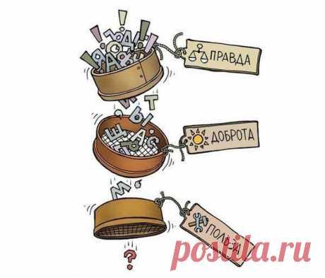 (34) Елена Марченко - Елена Марченко поделилась фото aidami.ru.