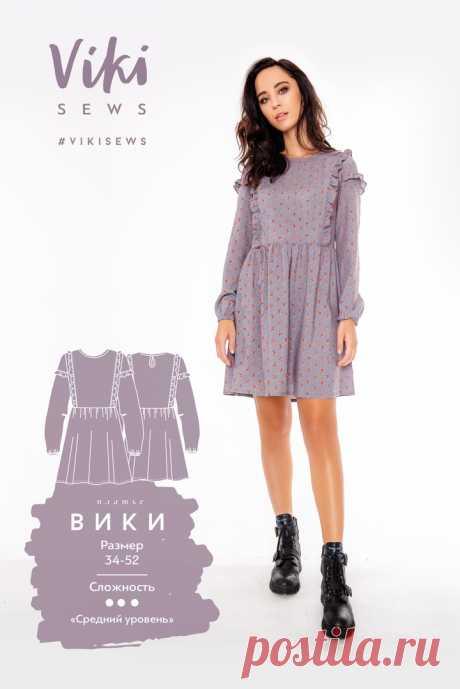 Выкройка платья Вики - Vikisews