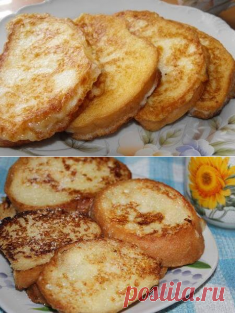 Toasts with egg and milk - the recipe with a photo