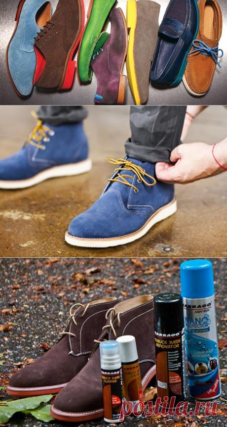 Как ухаживать за замшевой обувью: советы и рекомендации