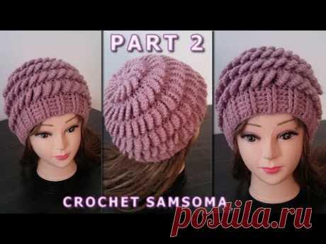 كروشيه طاقية بغرزة وريقات الشجر المجسمة لاي مقاس تريدونه  الجزء 2/ crochet 3D stitch Hat