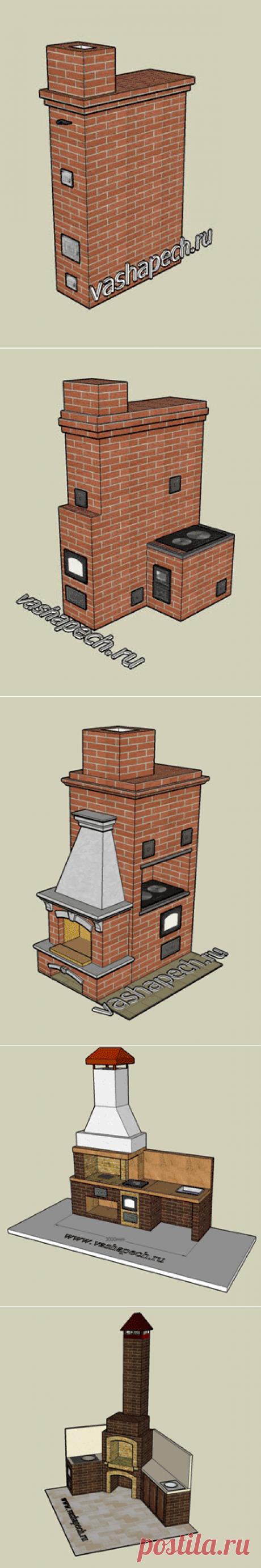 Типовые проекты печей, каминов, барбекю, печь-каминов