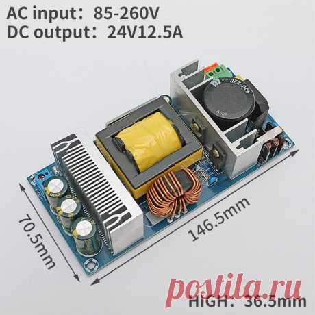 6.99US $ 50% СКИДКА|Напряжение стабилизированный несмонтированная плата зарядного устройства с выключатель питания модуль AC DC 5V 12V 24V 30V 36V 2.5A 7A 6A 4A 9A 12.5A|Импульсный источник питания|   | АлиЭкспресс Покупай умнее, живи веселее! Aliexpress.com