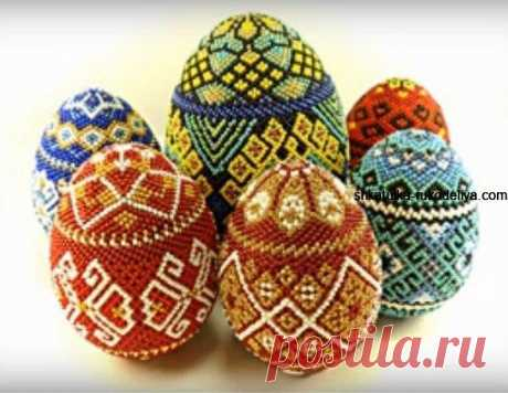 Пасхальные яйца из бисера Пасхальные яйца из бисера. Схема плетения яиц из бисера