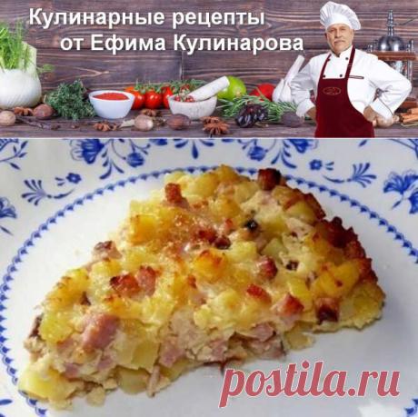 Крестьянский завтрак в сметане, рецепт с фото | Вкусные кулинарные рецепты с фото и видео