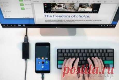 Как раздать интернет с телефона Андроид на компьютер В этой инструкции мы разберем, как раздать интернет с телефона, работающего в операционной системе Android, на компьютер разными способами: по беспроводной сети Wi-Fi, через USB кабель, по Bluetooth. ...