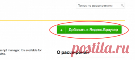 Презенты в Одноклассниках за 0 ОК!