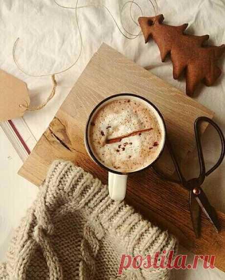Настроение: пить кофе и ждать декабрь.