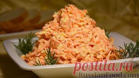 Рецепт: Быстрый салат из моркови и сыра на RussianFood.com