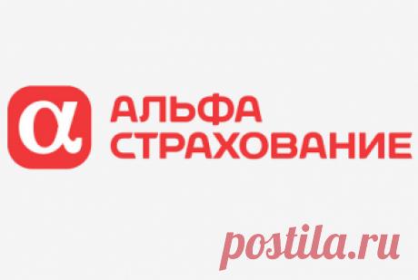 Тренировочные площадки стадионов «Олимп», «Спартак» и «Понтос» под защитой «АльфаСтрахование»