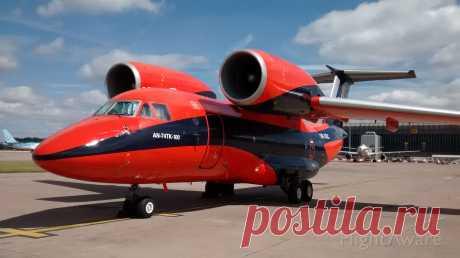 La foto AN74 (UR-CKC) ✈ FlightAware
