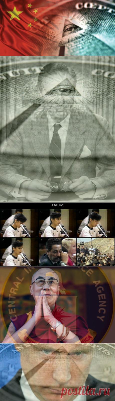 Теории заговора: правда ли, что Далай-лама многие годы работал на ЦРУ | Знаете ли вы, что... | Яндекс Дзен