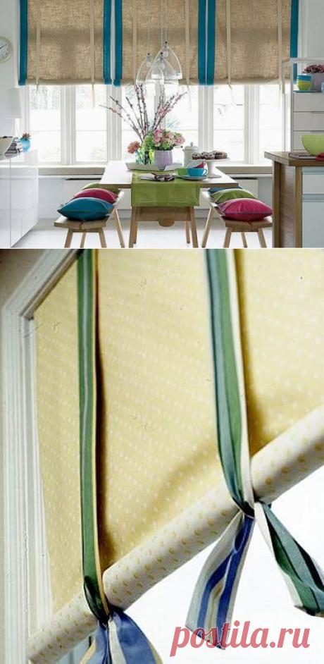 Шьем рулонные шторы своими руками :: Hand-made :: KakProsto.ru: как просто сделать всё