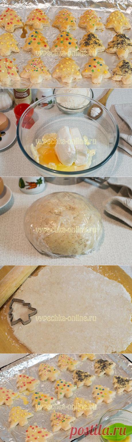 ✔️Творожное печенье простой быстрый рецепт в духовке новогодний/рождественский