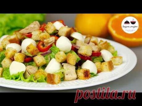 """Салат """"Новогодний переполох"""" сделает ваш праздник! Вкуснейший салат на новогодний стол"""