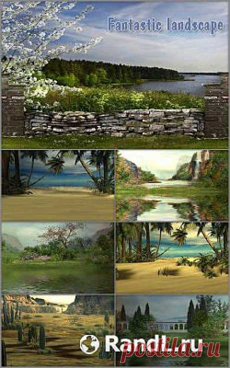Фоны для фотошопа - Сказочный пейзаж » RandL.ru - Все о графике, photoshop и дизайне. Скачать бесплатно photoshop, фото, картинки, обои, рисунки, иконки, клипарты, шаблоны.