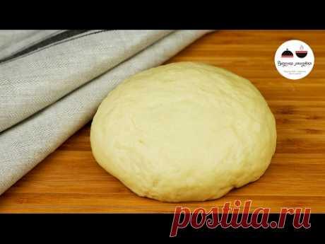 ТЕСТО ДЛЯ ПЕЛЬМЕНЕЙ и вареников  Чистая кухня всегда! Dough For Dumplings - YouTube