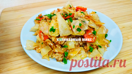 Как вкусно приготовить обычную капусту на ужин: быстро и бюджетно выходит | Кулинарный Микс | Яндекс Дзен