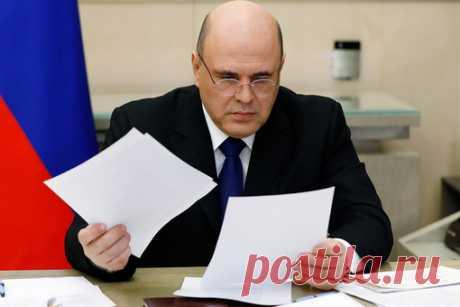Мишустин поручил Голиковой решить вопрос оснятии ограничений покоронавирусу — Рамблер/новости